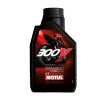 Ulei Motul 300v 15w50 Racing 1l